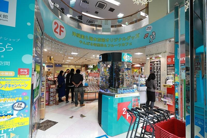 Okinawa_1801_1216.jpg
