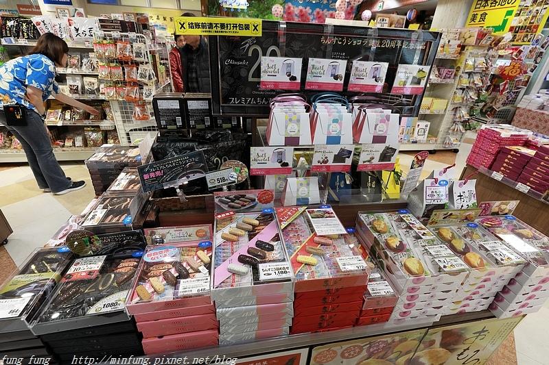 Okinawa_1801_1218.jpg