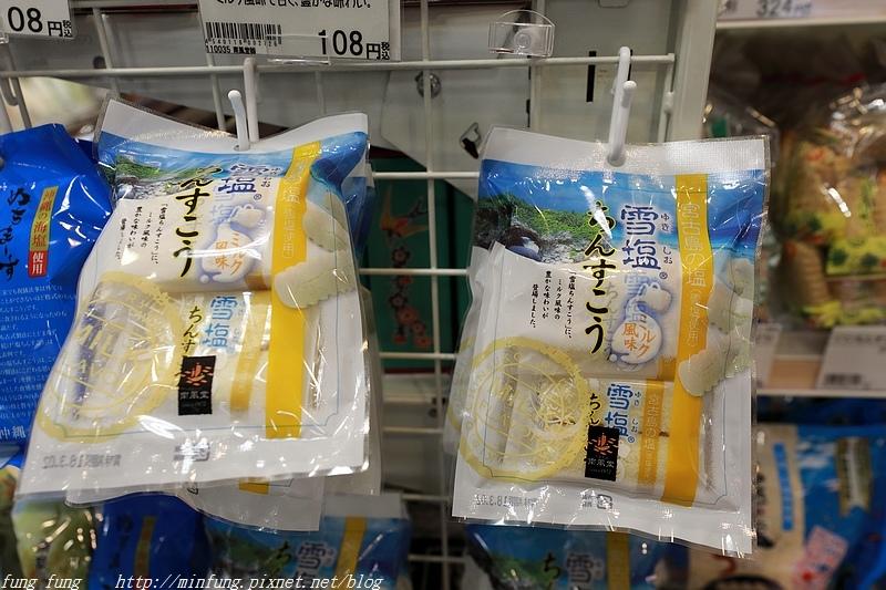 Okinawa_1801_1221.jpg