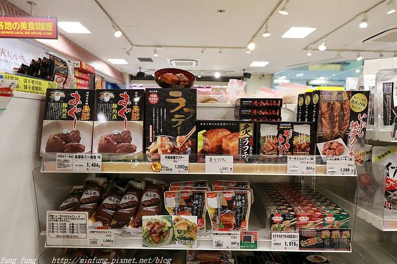 Okinawa_1801_1224.jpg