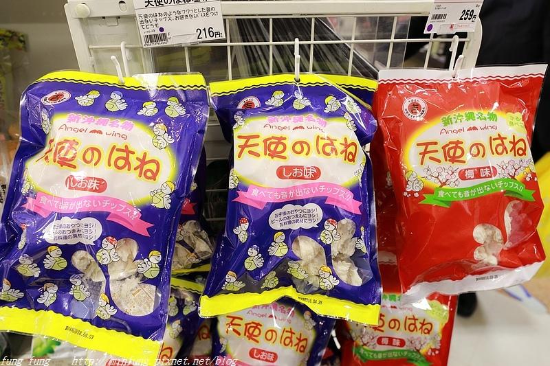 Okinawa_1801_1251.jpg
