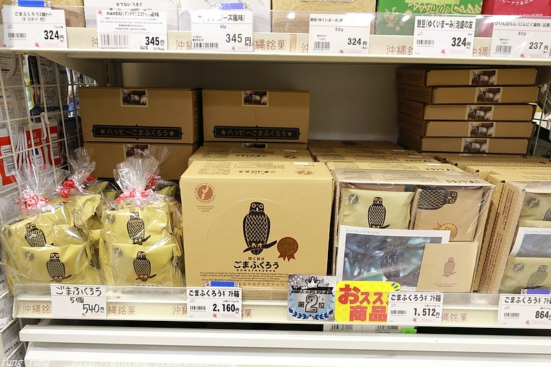Okinawa_1801_1252.jpg