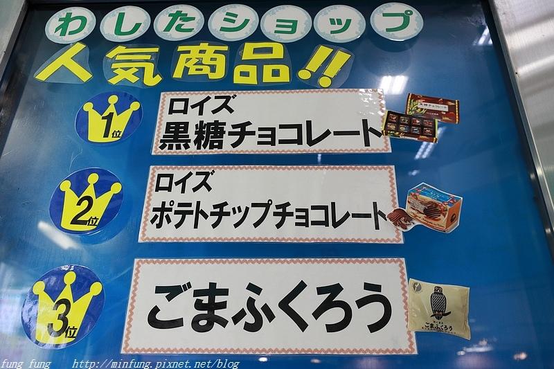Okinawa_1801_1271.jpg