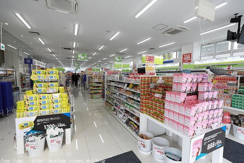 Okinawa_1801_1281.jpg