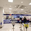 Kanto_180122_015.jpg