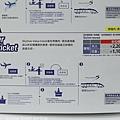 Kanto_180122_024.jpg