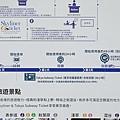 Kanto_180122_028.jpg