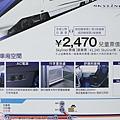 Kanto_180122_031.jpg