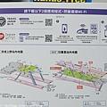 Kanto_180122_038.jpg