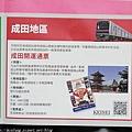 Kanto_180122_044.jpg