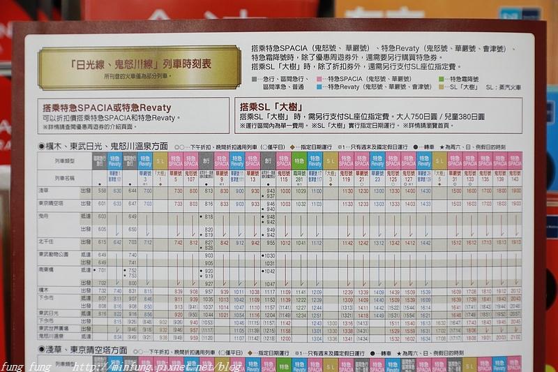 Kanto_180122_198.jpg