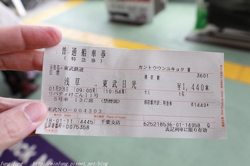 Kanto_180123_180.jpg