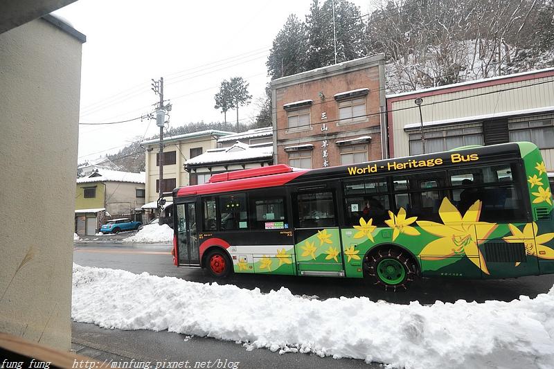 Kanto_180123_250.jpg