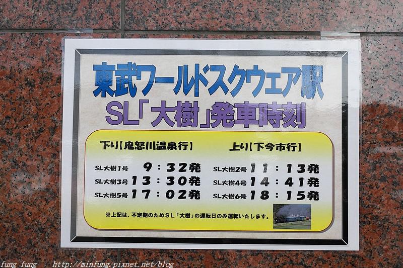 Kanto_180124_252.jpg