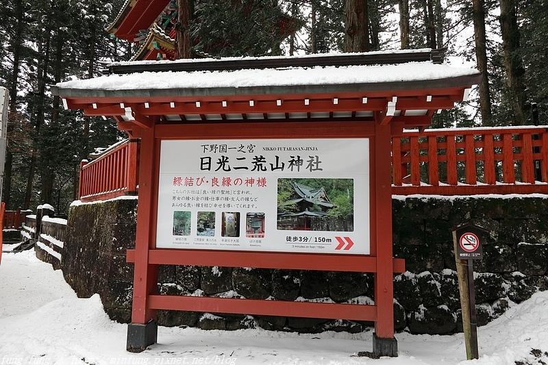 Kanto_180123_649.jpg