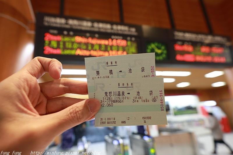 Kanto_180124_707.jpg