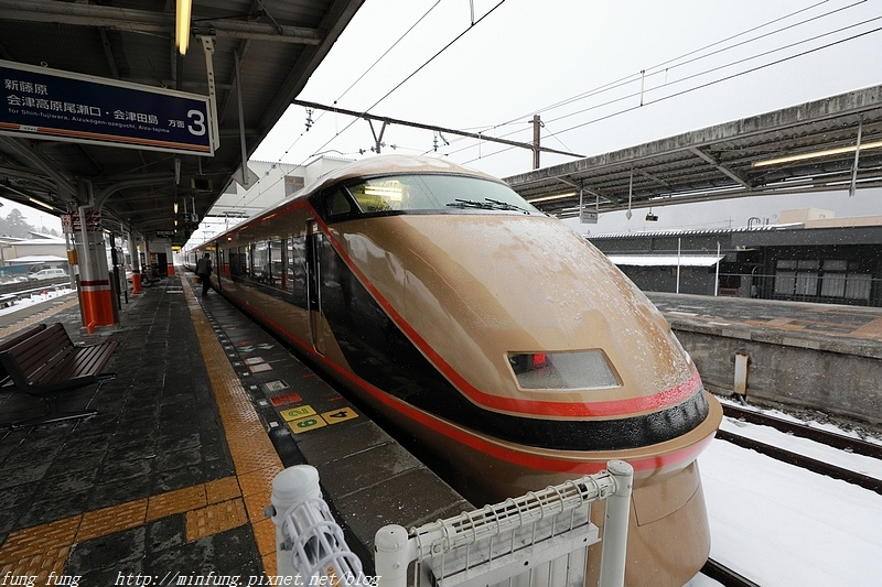 Kanto_180124_713.jpg