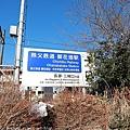 Kanto_180126_006.jpg