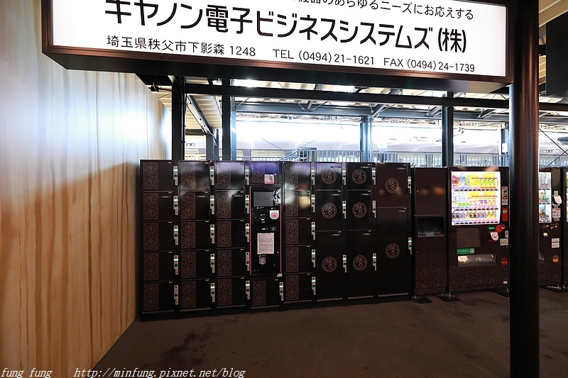 Kanto_180125_066.jpg