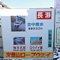Kanto_180126_010.jpg