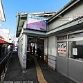 Kanto_180126_012.jpg