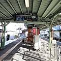 Kanto_180126_015.jpg