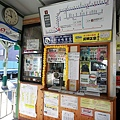 Kanto_180126_016.jpg