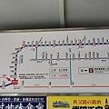Kanto_180126_017.jpg