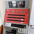Kanto_180126_021.jpg