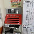 Kanto_180126_022.jpg