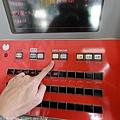 Kanto_180126_025.jpg