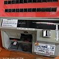 Kanto_180126_028.jpg