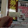 Kanto_180126_032.jpg