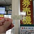 Kanto_180126_033.jpg