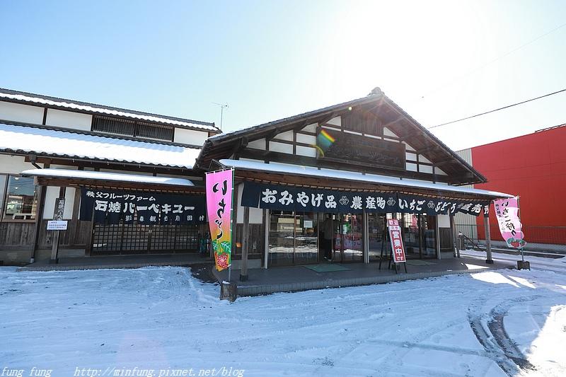 Kanto_180125_091.jpg