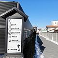 Kanto_180126_039.jpg