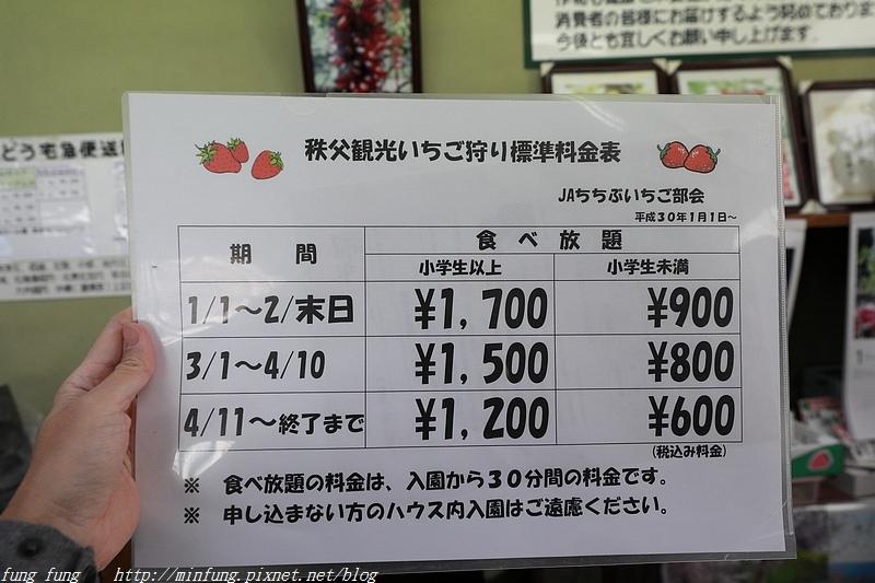 Kanto_180125_099.jpg
