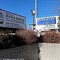 Kanto_180126_041.jpg