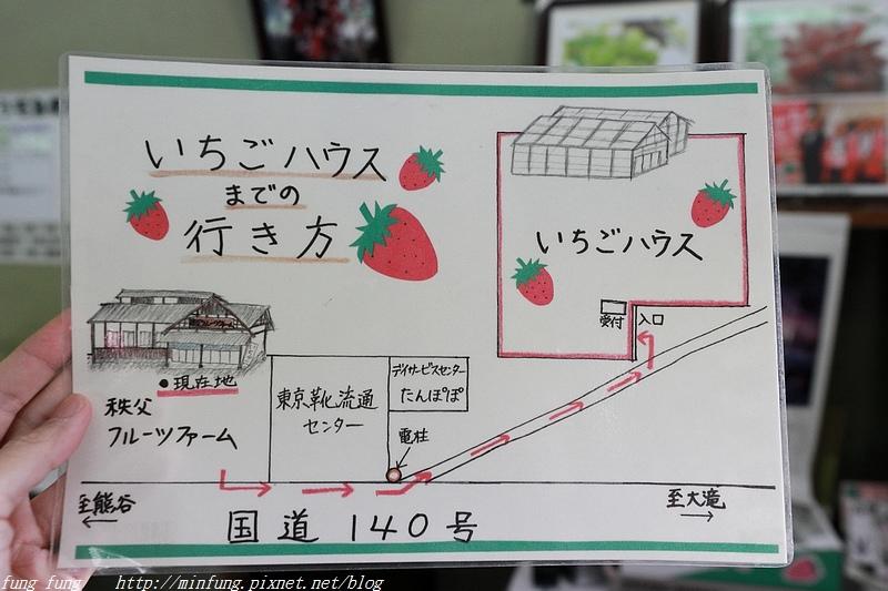 Kanto_180125_102.jpg