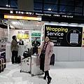 Kanto_180127_006.jpg