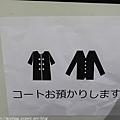 Kanto_180127_007.jpg