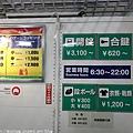Kanto_180127_008.jpg