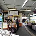 Kanto_180126_055.jpg