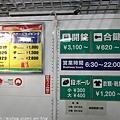 Kanto_180127_009.jpg