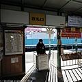 Kanto_180126_056.jpg