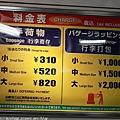 Kanto_180127_010.jpg