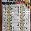 Kanto_180126_058.jpg