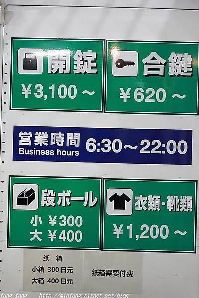 Kanto_180127_011.jpg