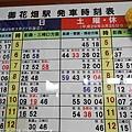 Kanto_180126_059.jpg