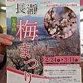 Kanto_180126_060.jpg